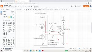「電子部品の基礎と回路設計のポイント」セミナー資料
