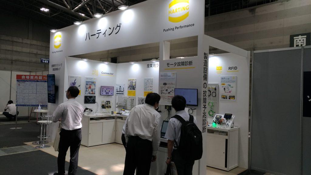 IoT&5Gソリューション展 ハーティング